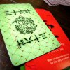 """an extra double green back card can be used as a significator or cursor, or """"joker"""" card."""
